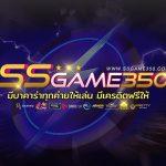 ssgame350_baccarat_31064